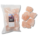 ヒマラヤ岩塩ピンクロックソルト