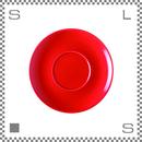 ORIGAMI オリガミ アロママグ用ソーサー レッド Φ155mm アロママグ/バレルアロママグ兼用ソーサー 日本製
