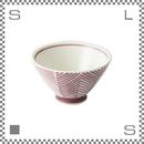 aiyu アイユー ORIME オリメ ヘリンボーン 茶碗 マロン Φ11/H6.5cm ライスボウル 波佐見焼 日本製