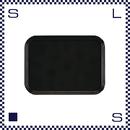 CAMBRO キャンブロ カムトレー スクエア Mサイズ ブラック 250×203mmトレー グラスファイバー製 アメリカ製