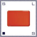 CAMBRO キャンブロ カムトレー スクエア Mサイズ オレンジ 250×203mmトレー グラスファイバー製 アメリカ製