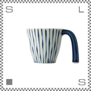 aiyu アイユー マグカップ つれづれ十草 青 ブルー W12/D9/H8cm 220cc ユニバーサルデザイン ロングハンドル 波佐見焼 日本製