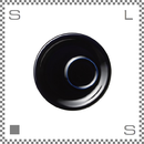 ORIGAMI オリガミ トレーソーサー ネイビー Φ160mm カプチーノカップ/ラテカップ兼用 6oz/8oz兼用 日本製