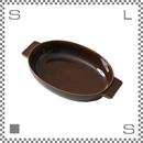 aiyu アイユー motte モッテ オーバルボウル ブラウン W26/D15.5/H4.8cm 500cc グラタン皿 波佐見焼 日本製