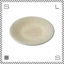 aiyu アイユー ORIME オリメ ヘリンボーン 4寸丸皿 ホワイト Φ15.2/H1.8cm プレート ラウンドプレート 波佐見焼 日本製