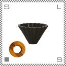 ORIGAMI オリガミ ドリッパーセット ドリッパー Sサイズ ブラック 1~2杯用&専用ドリッパーホルダー