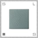 aiyu アイユー tile タイル twinbird ツインバード ホワイト W10.5/D10.5/H0.3cm スクエアプレート 鍋敷き 波佐見焼 日本製