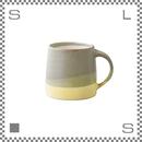 キントー SCS-S03 スローコーヒースタイル マグ 320ml モスグリーン イエロー マグカップ ハンドペイント風