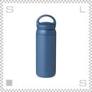 KINTO キントー デイオフタンブラー ネイビー 500ml マグボトル 携帯ボトル
