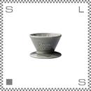 キントー SCS-02-BR スローコーヒースタイル ブリューワー 2cups グレー ドリッパー