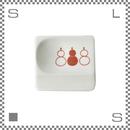 aiyu アイユー 重宝皿 ひょうたん 瓢箪 赤 レッド W8/D7.2/H1.3cm スクエアプレート 万能皿 箸置きスペースあり 波佐見焼 日本製