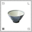 aiyu アイユー ORIME オリメ シャークスキン柄 茶碗 ブルー Φ11/H6.5cm ライスボウル 波佐見焼 日本製