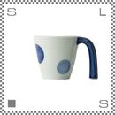 aiyu アイユー マグカップ 二色丸紋 青 ブルー W12/D9/H8cm 220cc ユニバーサルデザイン ロングハンドル 波佐見焼 日本製