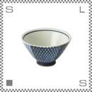 aiyu アイユー ORIME オリメ 鹿の子 カノコ 茶碗 ブルー Φ11/H6.5cm ライスボウル 波佐見焼 日本製