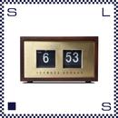 HERMOSA ハモサ PIVOT CLOCK ピボットクロック ウォルナット めくり式 パタパタクロック レトロデザイン
