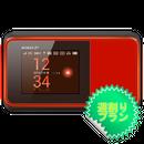 Speed Wi-Fi NEXT W03 週割りプラン
