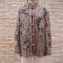 Gobelins China jacket