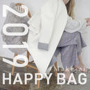 HAPPY BAG 2019