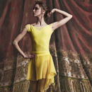 [Ballet Maniacs] Tunique Skirt