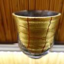 湯呑(明山窯 小)