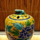 香炉(吉田屋牡丹)