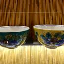 秀山窯夫婦飯碗(椿大)