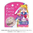 [NEW] Sailor Moon Miracle Romance Multi-Carry Balm for Moisturizing