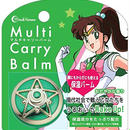 [NEW] Sailor Moon Miracle Romance Multicarry Balm Sailor Jupiter