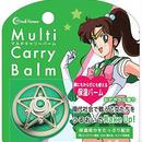 [NEW] Sailor Moon Miracle Romance Multicarry Balm Sailor Jupiter