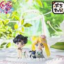 [New] Mega House Petit Chara Sailor Moon Happy Wedding Figure Set