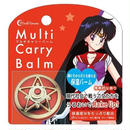 [NEW] Sailor Moon Miracle Romance Multicarry Balm Sailor Mars