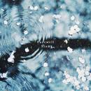 Farewell / Sink (Digital)