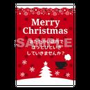 【POPテンプレート】クリスマスほっとひといきしていきませんか?