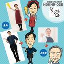 [CREATOR:NDKHR-035]写真から似顔絵イラスト作ります!
