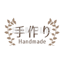 【POP素材】手作りhandmade