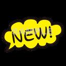 【POP素材】NEW!(黄色い吹き出し)