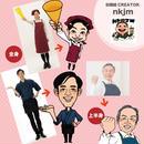 [CREATOR:nkjm]写真から似顔絵イラスト作ります!
