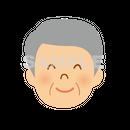 【POP素材】おじいさんのイラスト