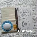ヘデボ刺繍のマカロンポーチのキット