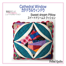 Cathedral window.Sweet dream Pillowスイートドリームクッション