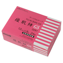 NITTO Yukiban GS Medical Surgical Tape [24 rolls/1box]