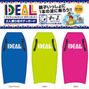 【IDEAL】2人乗りボディボード color:Lime/Blue