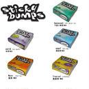 スティッキーバンプス【sticky bumps】サーフボードワックス
