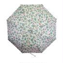 KINOMI~キノミ~ BEIGE 折たたみ傘