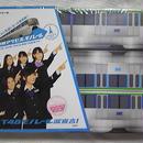 ▼00 HKT48 東京 羽田 アクセス モノレール 空箱