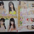 ▼00 冊子 NMB48 2  アイドル