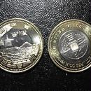 ▼00 コイン 地方自治法施行60周年記念 500  香川県