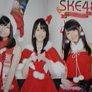▼00 ポスター 両面 SKE 48 B
