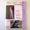 here and there vol. 9 「HER LIFE」/ 林 央子