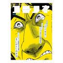 コトノネ vol.17